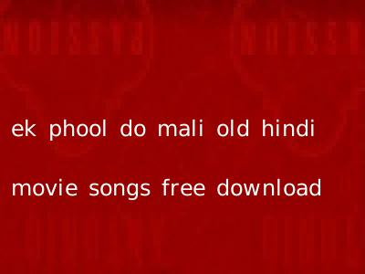 ek phool do mali old hindi movie songs free download