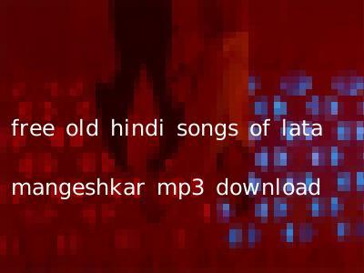 free old hindi songs of lata mangeshkar mp3 download