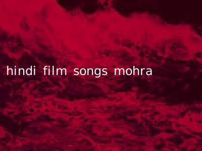 hindi film songs mohra
