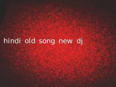 hindi old song new dj