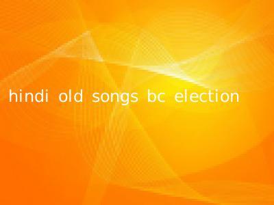 hindi old songs bc election