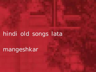 hindi old songs lata mangeshkar