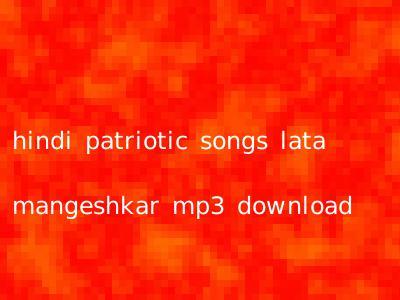 hindi patriotic songs lata mangeshkar mp3 download