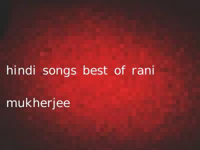 hindi songs best of rani mukherjee