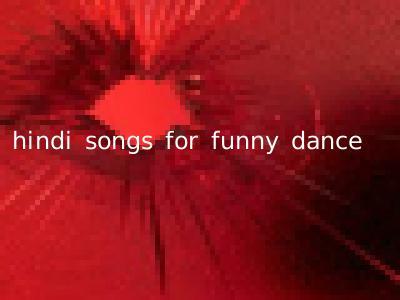 hindi songs for funny dance