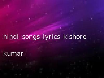 hindi songs lyrics kishore kumar