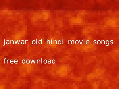 janwar old hindi movie songs free download