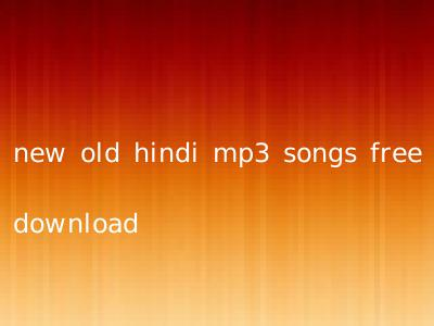 new old hindi mp3 songs free download
