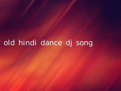old hindi dance dj song