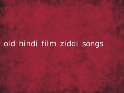 old hindi film ziddi songs