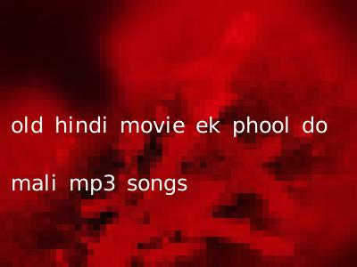old hindi movie ek phool do mali mp3 songs