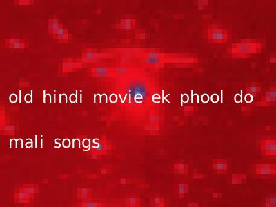 old hindi movie ek phool do mali songs