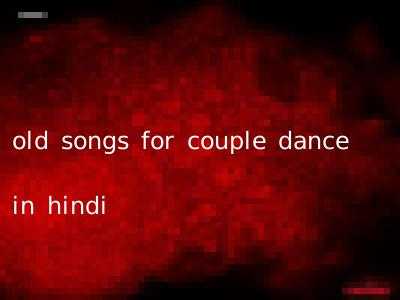 old songs for couple dance in hindi