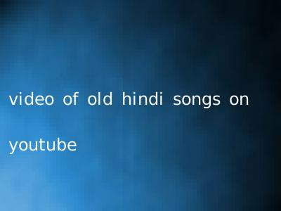 video of old hindi songs on youtube