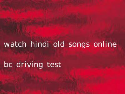 watch hindi old songs online bc driving test