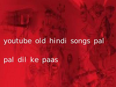 youtube old hindi songs pal pal dil ke paas